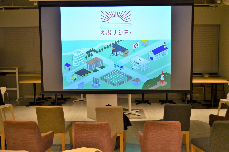 【イベントレポート】えぶりシティお披露目会&えぶり号報告会