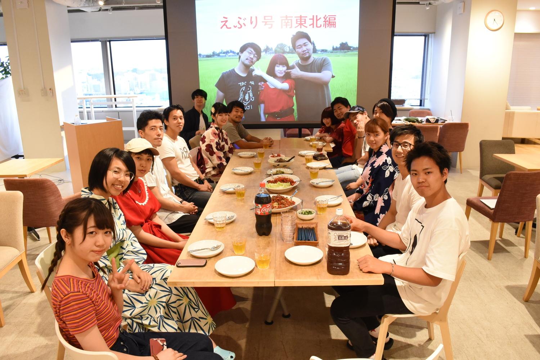 【第4回えぶり号旅の食事会〜南東北編〜】